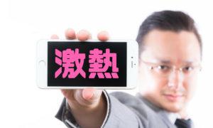 スマモバでiPhone6sが6万円キャッシュバック