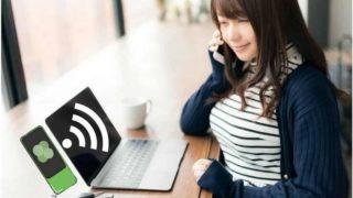 WiMAXのおすすめ口座振替はSPACE WiFiです。