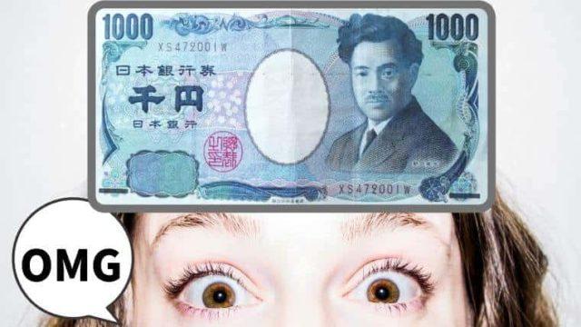 総務省がスマホ違約金を1000円にする話