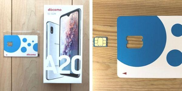 Galaxy A20の本体とdocomoのSIMカード
