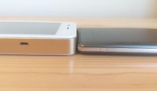 FUJI WiFiとクラウドWiFiの厚みを比較