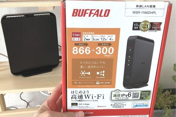 WiFiルーターもプレゼント