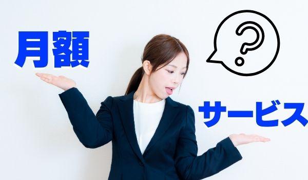 大阪の光回線5社を徹底比較